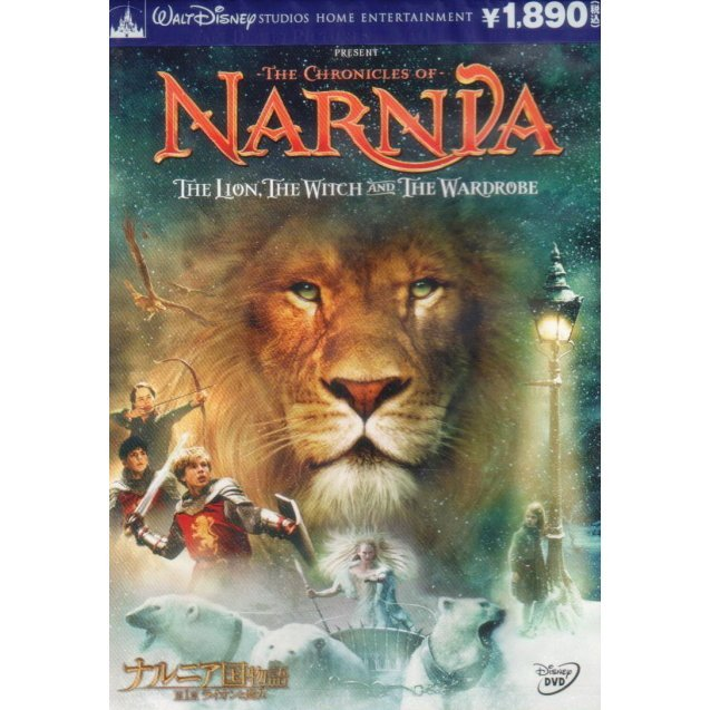 Chronicles Of Narnia: The Lion The Witch And The Wardrobe