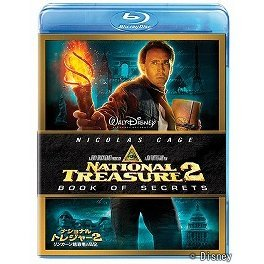 National Treasure 2 / Book of Secrets