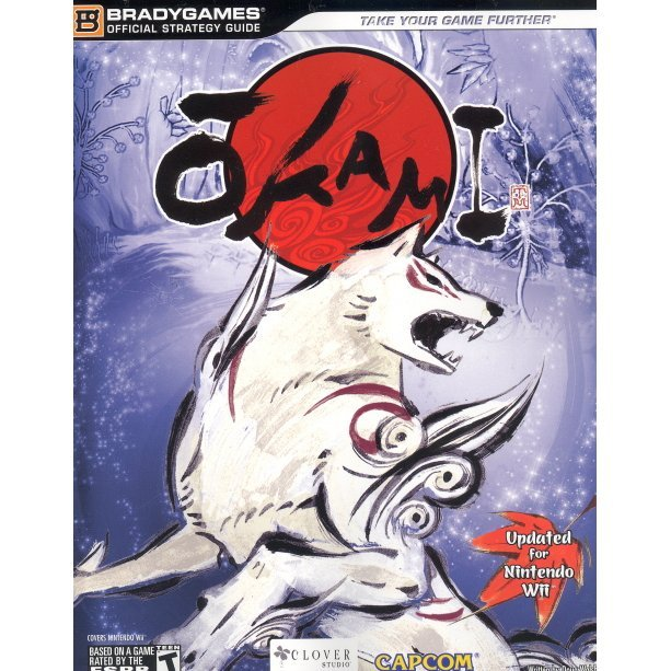 Okami Wii Official Strategy Guide