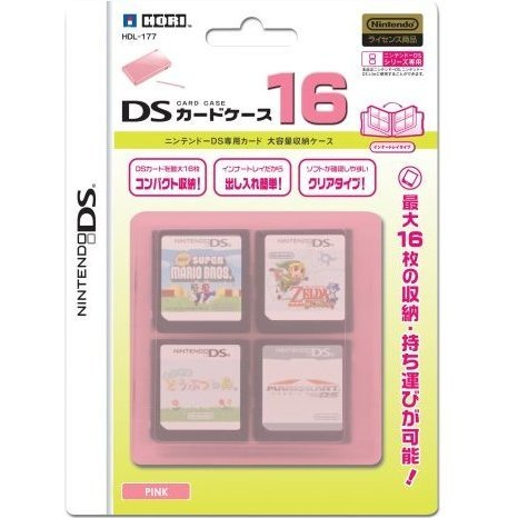 DS Card Case 16 (Pink)
