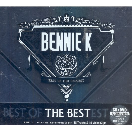 Best Of The Bestest [CD+DVD]