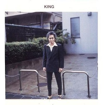 King [CD+DVD Limited Edition]