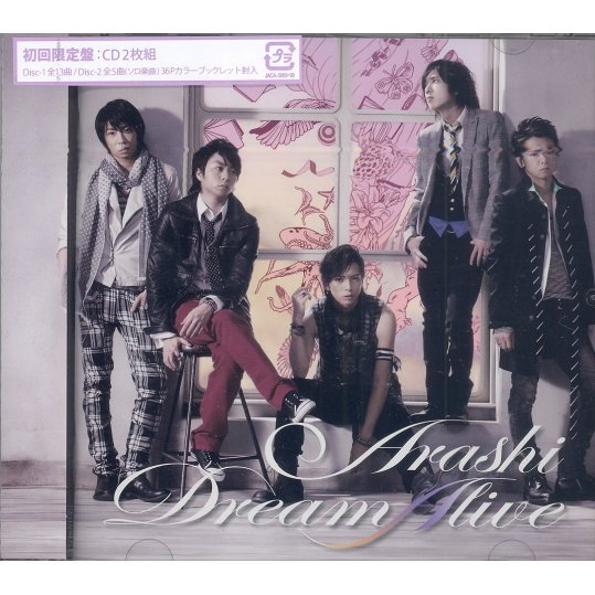 Dream A Live [Limited Edition]