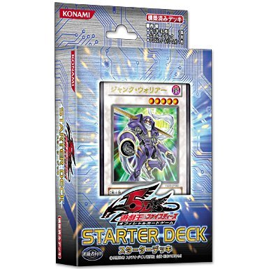 Yu-Gi-Oh 5D's Trading Card Game: Starter Deck