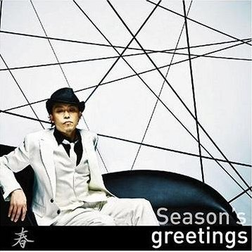 Season's Greetings - Haru [CD+DVD Limited Edition]