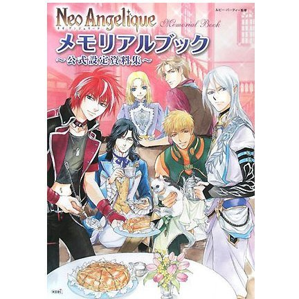 Neo Angelique Memorial Book ~Official Setting Sourcebook~