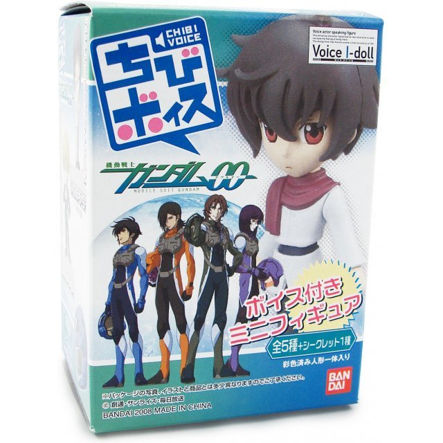 Gundam 00 Voice I-doll Chibi Voice Non Scale Pre-Painted Trading Figure