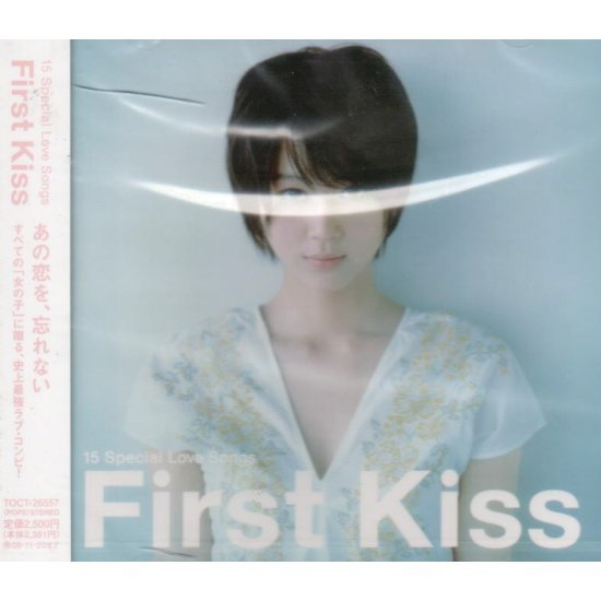 First Kiss - 15 Special Love Songs