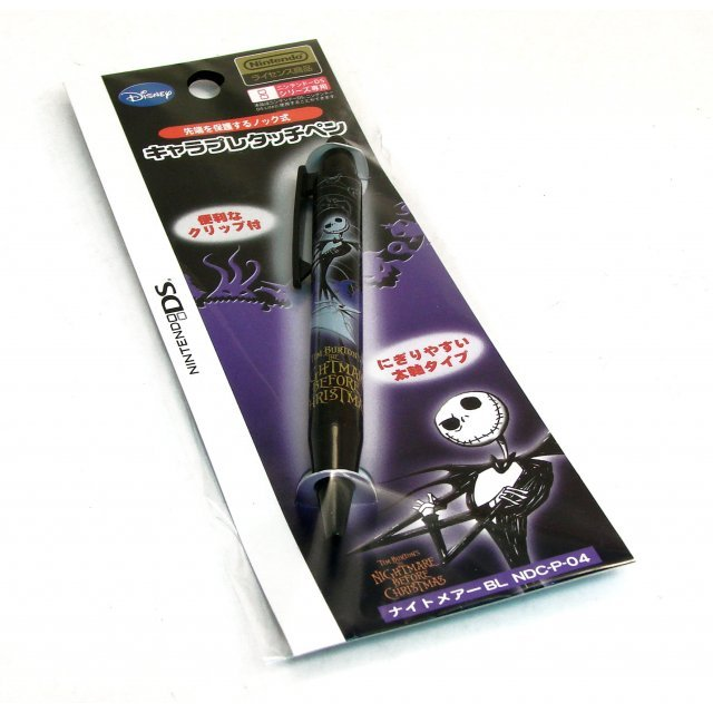 Chara Pure Touch Pen (Nightmare BL)