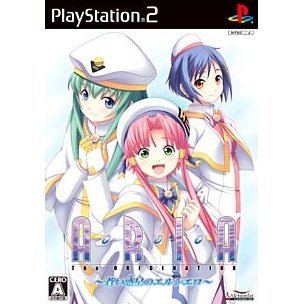 Aria the Origination: Aoi Wakusei no El Cielo