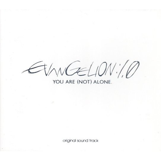 Video Game Soundtrack Evangelion 1 0 You Are Not Alone