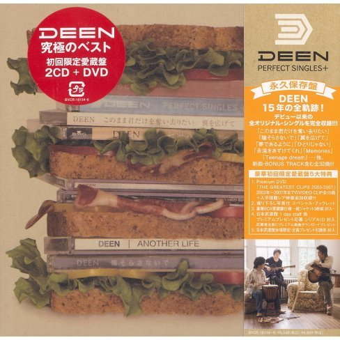 Deen Perfect Singles [CD+DVD Limited Edition]