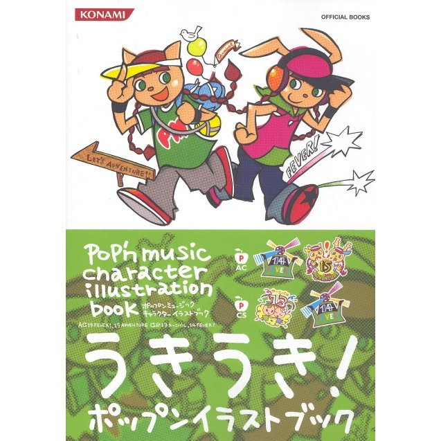 Pop'n Music Character Illustration Book AC14-15/CS13-14