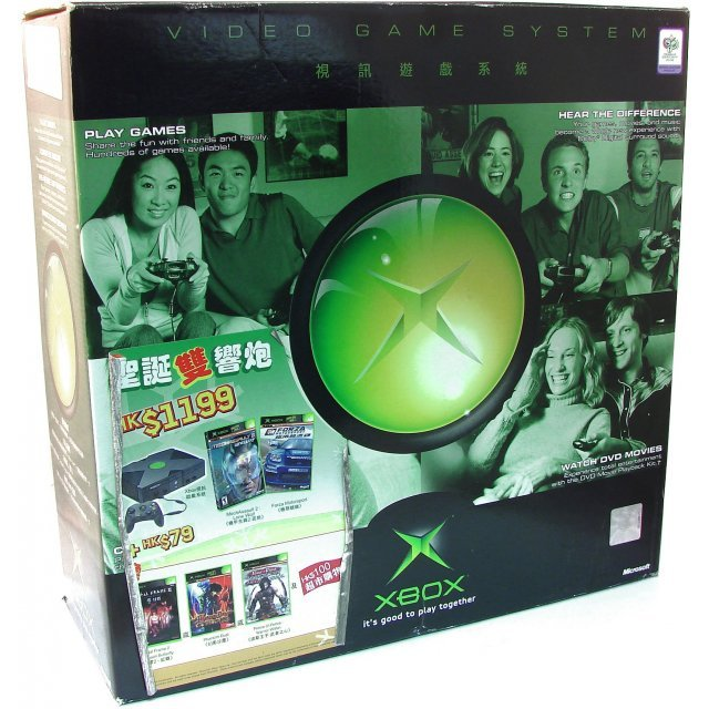 Xbox Console Bundle Incl Mech Assault  Lone Wolf Forza Motorsport V Asian Version