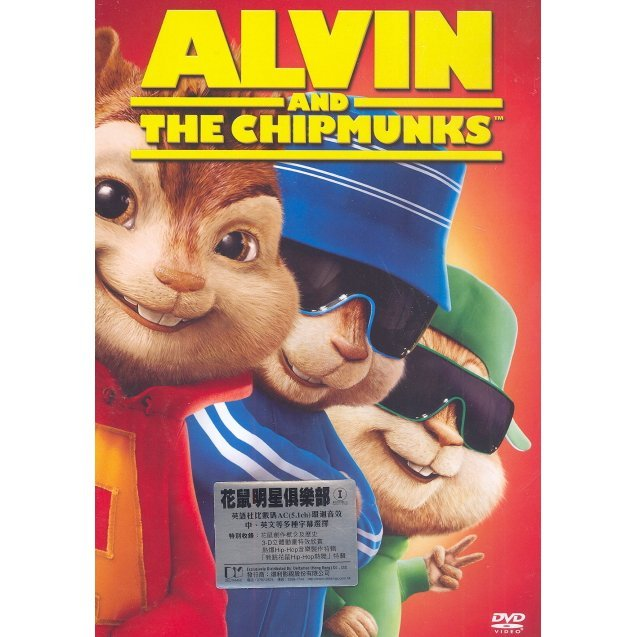 Alvin The Chipmunks
