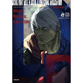 Devil May Cry 4 - Devil Material Collection