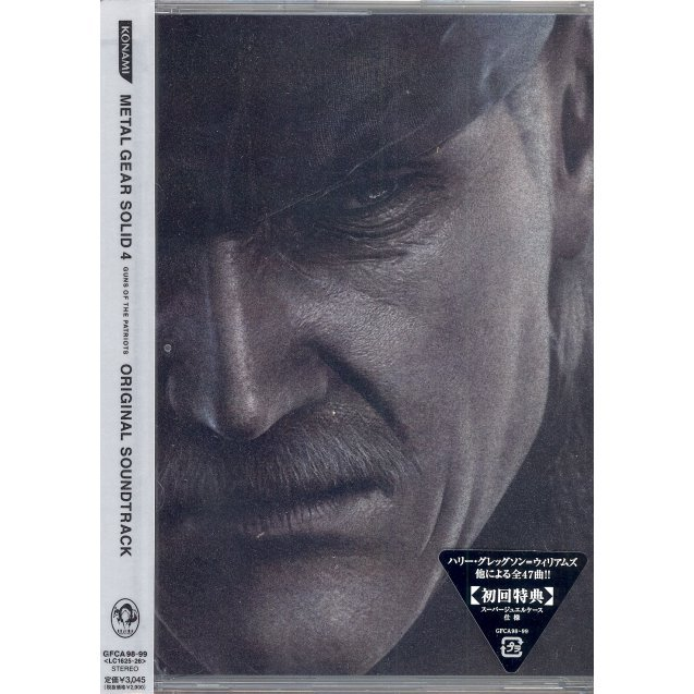 Metal Gear Solid 4: Guns of the Patriots Original Soundtrack [First Press]