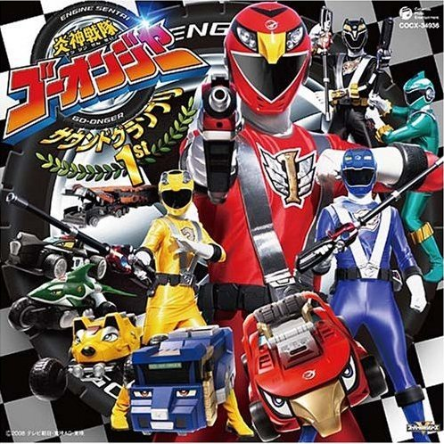 Engine Sentai Go-onger Original Album Sound Grand Prix 1st