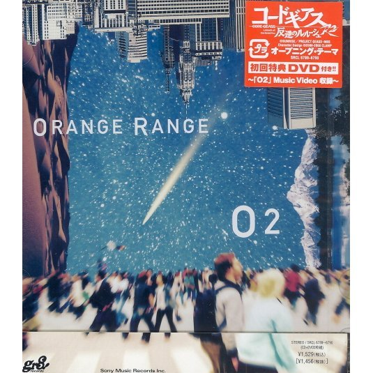 O2 [CD+DVD Limited Edition]