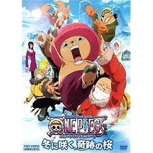 One Piece The Movie Episode Of Chopper Plus Fuyu Ni Saku Kiseki No Sakura