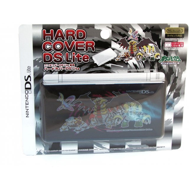 Hard Cover DS Lite (Shugo - After the Palace)
