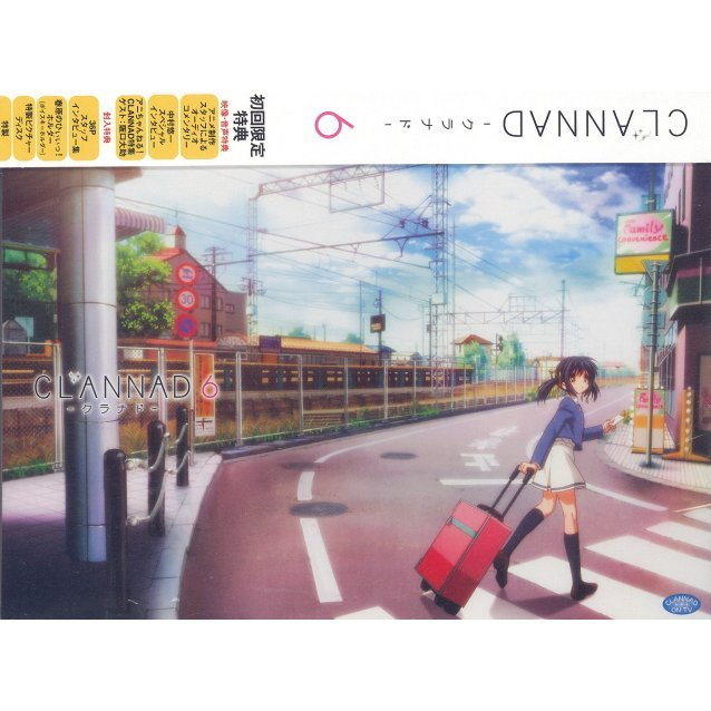Clannad 6 [Limited Edition]