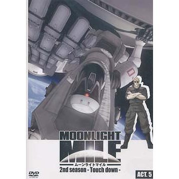 Moonlight Mile 2nd Season - Touch Down - Act.5