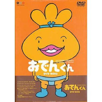 Lily Franky Presents Odenkun DVD Box 6