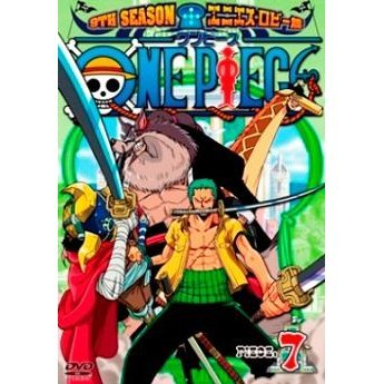 One Piece 9th Season Enies Lobby Hen Piece.7