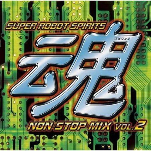 Super Robbot Damashi Non Stop Mix Vol.2