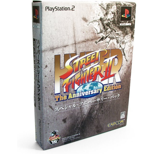 Hyper Street Fighter II: The Anniversary Edition [Special Anniversary Pack]