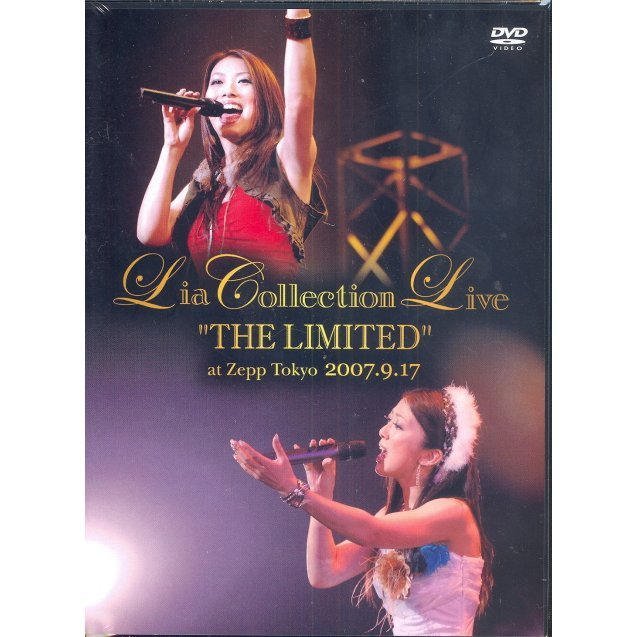 Lia Collection Live The Limited At Zepp Tokyo 2007.9.17