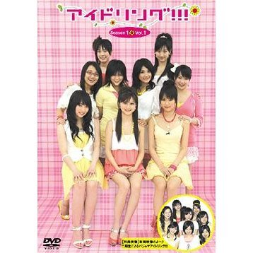Idoling DVD Box Season 1 [Limited Edition]