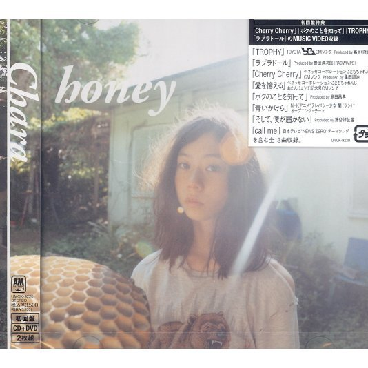 Honey [CD+DVD Limited Edition]