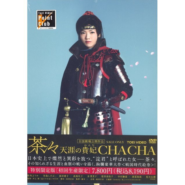 Chacha - Tengai No Onna [Limited Edition]