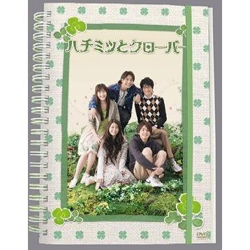 Honey And Clover DVD Box