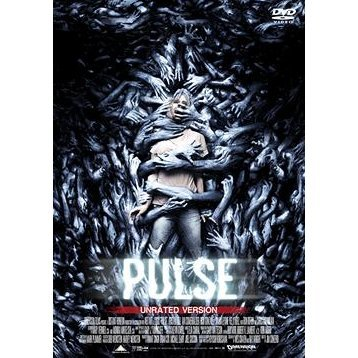 Pulse Unrated Version