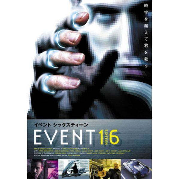 Event 16