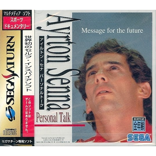 Ayrton Senna Personal Talk: Message for the Future