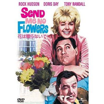 Send Me No Flowers [Limited Edition]