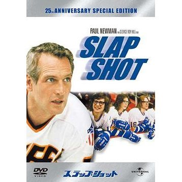 Slap Shot [Limited Edition]