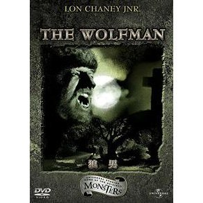 The Wolfman [Limited Edition]