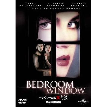 The Bedroom Window [Limited Edition]