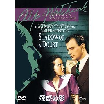 Shadow Of A Doubt [Limited Edition]