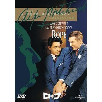 Rope [Limited Edition]