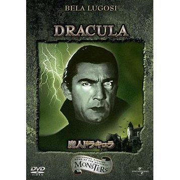 Dracula [Limited Edition]