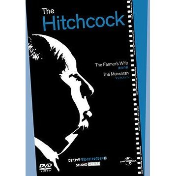 Hitchcock Classic Selection Vol.3 [Limited Edition]