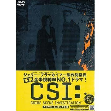 CSI: Crime Scene Investigation Season1 Complete DVD Box 2