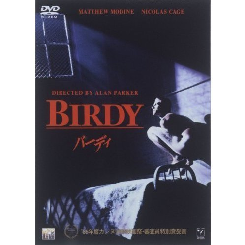 Birdy [Limited Pressing]