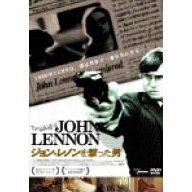 The Killing Of John Lennon